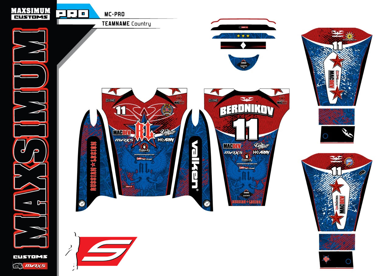 Russian Legion Presents Their 2013 Paintball Jersey